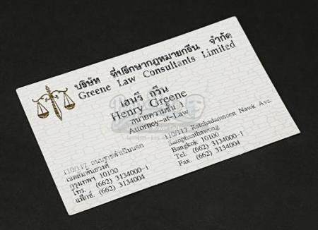 BROKEDOWN PALACE (1999) - Hank Greene's (Bill Pullman) Business Card