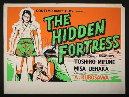 THE HIDDEN FORTRESS (1958) - UK Quad Poster (1961)