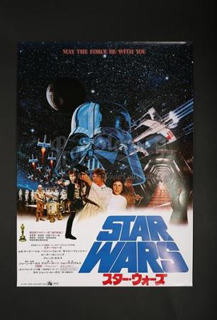 STAR WARS: A NEW HOPE (1977) - Japanese B2 Poster (1977)