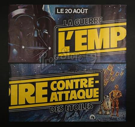 STAR WARS: THE EMPIRE STRIKES BACK (1980) - French Banner Poster (1980)